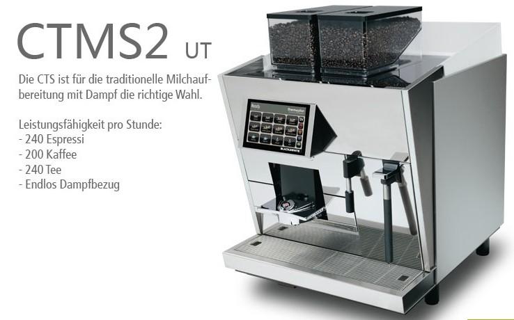 ctms全自动咖啡机